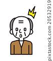 老爷爷[简单的人物系列] 20532919
