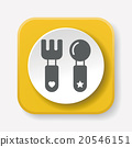 baby spoon and fork icon 20546151