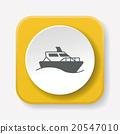 ship icon 20547010