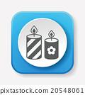 Essential Oil icon 20548061