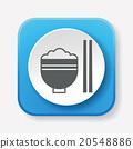 rice icon 20548886