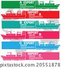 Color marine cargo ship bound 20551878
