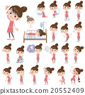 Ballet Bun hair Apron mom About the sickness 20552409