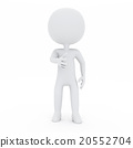 寻找握手CG的人的例证 20552704