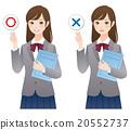 高中女生 错误答案 右边 20552737