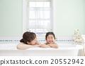 洗澡 親子 父母和小孩 20552942