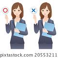事業女性 商務女性 商界女性 20553211