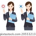 找工作 回答 x和o 20553213