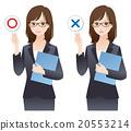 事業女性 商務女性 商界女性 20553214