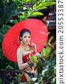 Thai Woman In Traditional Costume 20553387