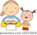 수제, 부모와, 자식 20553858