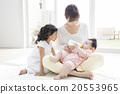 嬰兒 寶寶 寶貝 20553965