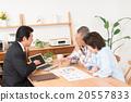 銷售形象 20557833