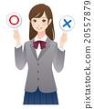 高中女生 錯誤答案 對的 20557879