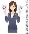 律師 諮詢律師 持照稅務會計師 20557885
