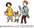 家庭 家族 家人 20558284