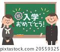 站立在黑板,水手服和包裝衣領前面的性別新生 20559325