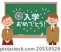 矢量 高中生 國中生 20559326