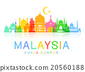 Malaysia Travel Landmarks 20560188