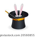 Magic hat vector and rabbit 20560855