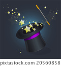 Magic hat vector on black 20560858