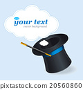 Magic hat vector and text 20560860