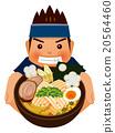 拉麵 麺 拉麵店 20564460