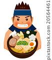 拉麵 麺 拉麵店 20564461
