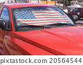 sun shade, star-spangled banner (us anthem), stars and stripes (us flag) 20564544