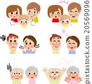 夫妻和家庭世代安全的心靈和焦慮的面孔設置插圖 20569096