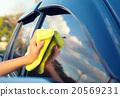 Car care concept 20569231