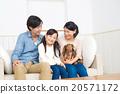 寵物 迷你臘腸犬 朋友 20571172