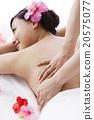 感覺的 美容店 SPA 20575077