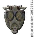 Gas Mask 20576411