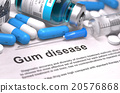 Diagnosis - Gum Disease. Medical Concept. 20576868