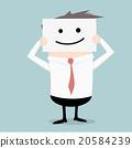 businessman hiding smile 20584239