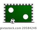 soccer training wall 20584246