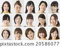 一個年輕成年女性 成熟的女人 人 20586077