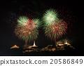 colorful fireworks on Khao wang 20586849