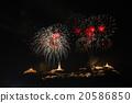 colorful fireworks on Khao wang 20586850