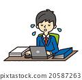 business, man, office 20587263