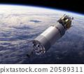 Spaceship Orbiting Earth. 3D Scene 20589311