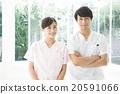 의료, 남녀, 남자여자 20591066