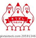 新年賀卡材料 雞年 雞 20591346