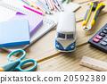 School supplies on wooden background 20592389