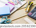 學校 工具 筆記本 20592390