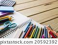 School supplies on wooden background 20592392