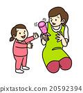护士 女孩 少女 20592394
