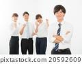 商業 團隊 拿出 20592609
