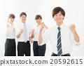 商業 團隊 拿出 20592615